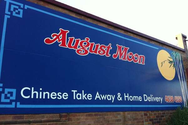 August Moon Chinese Take Away Toowoomba