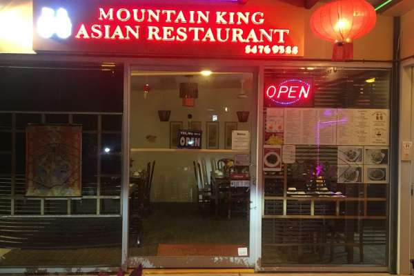 Mountain King Asian Logo