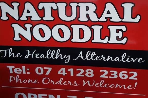 Natural Noodle Hervey Bay Logo