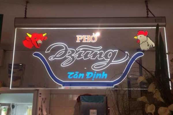 Pho Dzung City Noodle Shop Logo