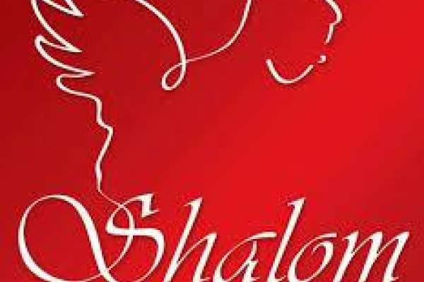 Shalom Indonesian Restaurant Logo
