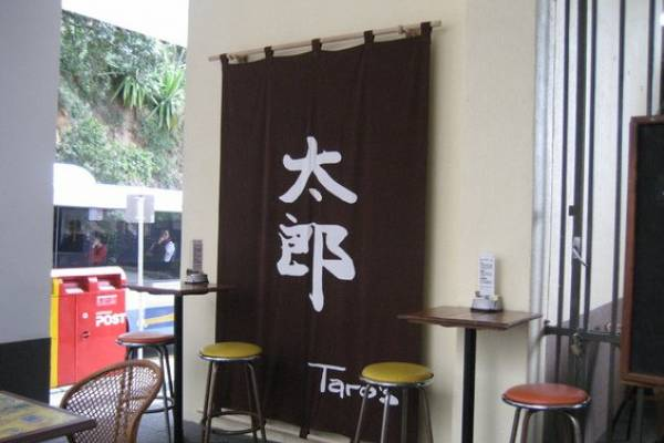 Taro's Ramen Brisbane City