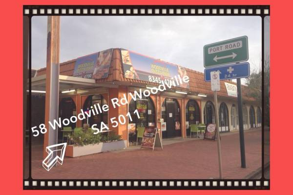 Woodville Pizza Bar Logo
