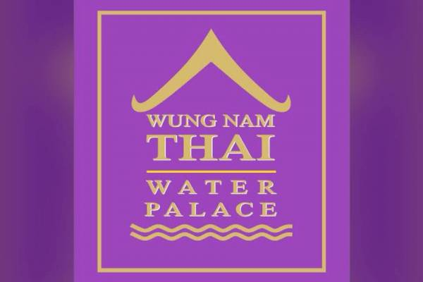 Wung Nam Thai Water Palace
