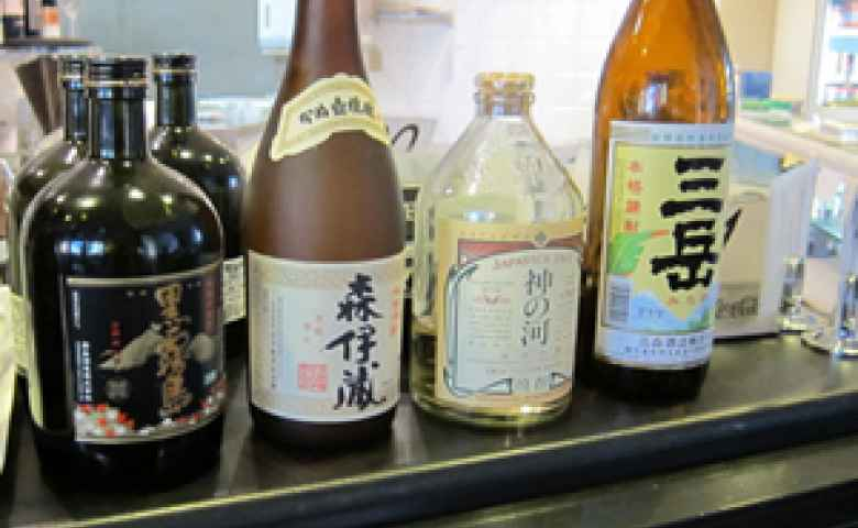 Japanese Beers at  Taro's Ramen South Brisbane